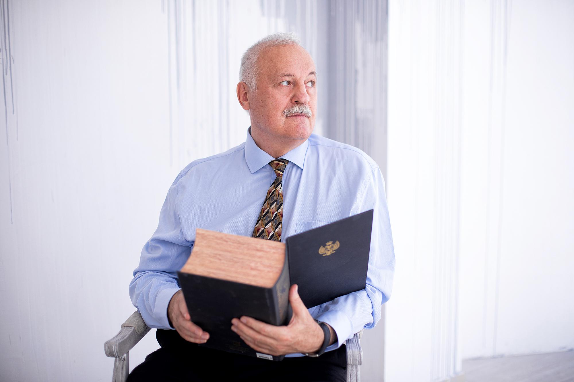 психолог Сочи